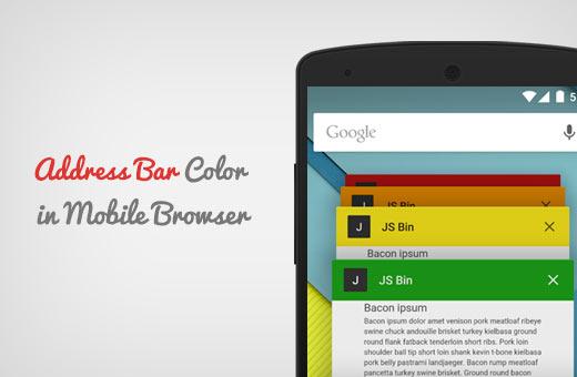 addressbarcolor